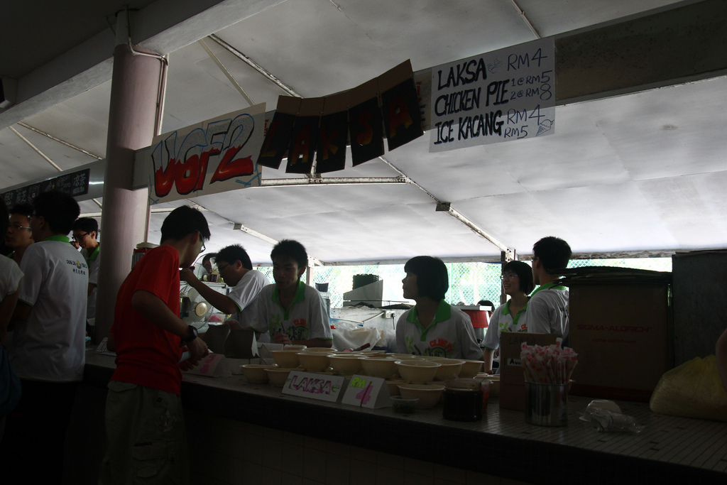 Chung Ling High School Food Court